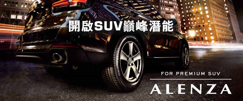 Bridgestone Alenza 001 - for premium SUV