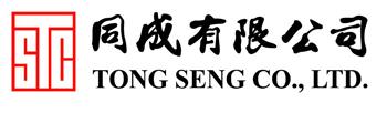 Tong Seng Company Limited.