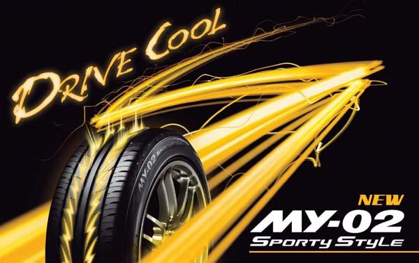 drive cool